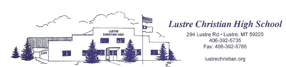 LCHS West Entry Renovation Update